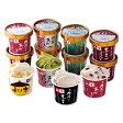 北尾のアイスクリーム6種類 12個入<お中元・夏ギフト・御祝に>【楽ギフ_包装】【楽ギフ_のし】