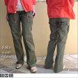 In Red(イン レッド),リンネル 他 雑誌多数掲載 DMG ドミンゴ d.m.g ...