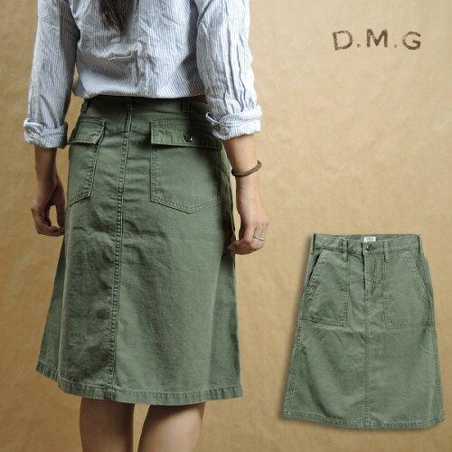 D.M.G ドミンゴ バックサテン ベーカースカート(綿) 17-344T