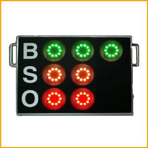 BSOカウント表示器 専用アダプタ付き CDZ-280B【メール便不可】【送料無料】