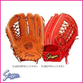 -Kubota Slugger tennis glove ( 170 cm ~ orientation ) outfield for the hand (large) KSG-SPT each color