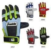 【ナンバー刺繍無料】フランクリン 一般用バッティング手袋(両手用) CFX【送料無料/野球用品/MLB公認】