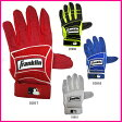 【A】フランクリン 一般用バッティング手袋(両手用) ネオ・クラシックII 【送料無料】【野球用品/MLB公認】