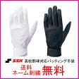 【ネーム刺繍無料】●SSK(エスエスケイ) 一般用バッティング手袋 両手用 BG3000W 高校野球対応【送料無料/野球用品】