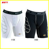 ●ZETT 一般用スライディングパンツ BP23【送料無料/野球用品】