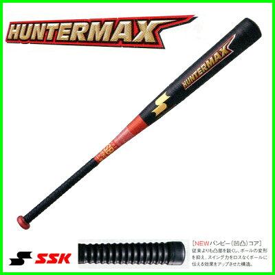 ・【送料無料】★SSK 一般軟式用カーボン製バット ハンターマックス HMN0011585 85cm/平均7...