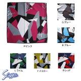 【限定商品】久保田スラッガー クールチーフ TA15 25cm×25cm【ハンカチ】