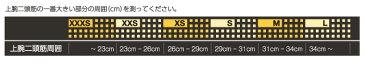 【ネーム刺繍無料】スキンズ(SKINS) ワンスリーブ ES96969239 アームスリーブ 片腕用 ネイビー【送料無料】