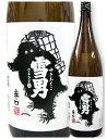 雪男 本醸造(辛口)1800ml