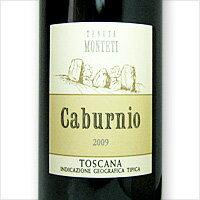 カブルニオ[2009]モンテティ