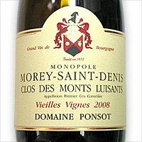 モレ・サン・ドニ・1er・クロ・デ・モン・リュイザン・ブラン[2008]ポンソ