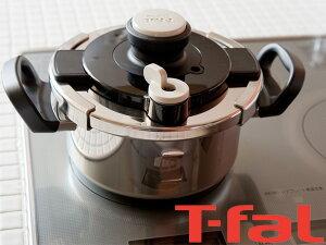 T-FAL/ティファール クリプソ クレール(P4314031)<3L>