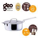 GEO ジオ 片手鍋 20cm GEO-20N