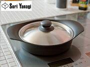 ステンレス SoriYanagi デザイン キッチン ブランド おしゃれ シンプル ブランチ