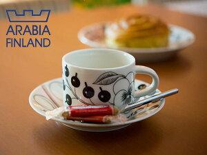 アラビア ブラック パラティッシ ソーサー ブランド フィンランド おしゃれ シンプル キッチン ブランチ