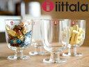 【北欧特集/グラス】**【タイムセール!今だけ35%OFF】iittala/イッタラ Lempi/レンピ グラス ...