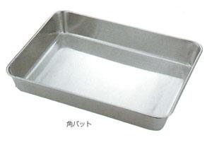 調理器具, バット CP A-33024 ( )