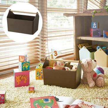 山崎実業 おもちゃ箱 収納ボックス ファボリ ブラウン BR 3467 Yamazaki ツールボックス