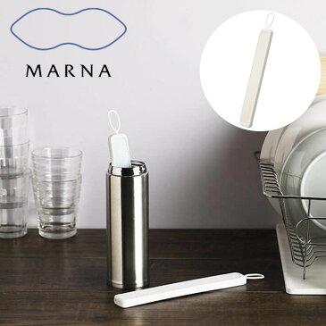 マーナ エコカラット ボトル乾燥スティック K687W ホワイト 白 Marna ECOCARAT 多孔質セラミックス 湿気を吸い取る 水筒乾燥 LIXIL