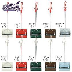 DULTON/ダルトンスマイリーセットロングハンドルほうき&ちりとり選べる10色(100156)【キッチンブランチ】