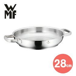 WMFグルメプラス両手フライパン28cm(W0726286031)《ヴェーエムエフ鍋》(キッチンブランチ)
