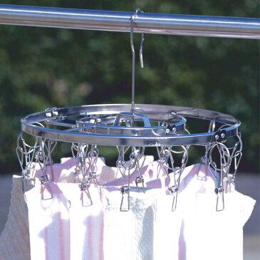 【送料無料】下村企販 洗濯ハンガー からみにくいステンレスハンガー 丸型 20ピンチ  26449( キッチンブランチ )