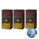 キンボ カプセルコーヒー アルモニア (5.8g×10カプセル入) 【3箱セット】 【 Caffe Capsule KIMBO kimbo Nespresso 】( キッチンブランチ )%3f_ex%3d128x128&m=https://thumbnail.image.rakuten.co.jp/@0_mall/kitchen-b/cabinet/401/720-0030_1.jpg?_ex=128x128