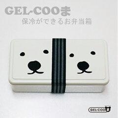 GEL-COOL/ジェルクール GEL-COOま(SG)<ツインズ>