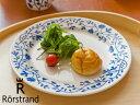 **【在庫限定セール45%OFF】Rorstrand/ロールストランド Pergola(ペルゴラ) プレート 27cm(...