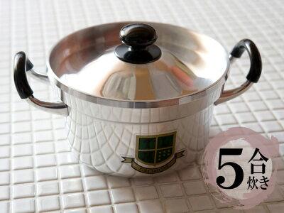 トオヤマ 亀印 文化鍋 20cm 【ご飯鍋】<5合>