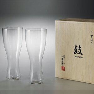 うすはり ビールグラス (木箱入り) 2個セット