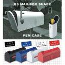 セトクラフト ペンケース(US MAIL BOX) ブラック・SI-3...