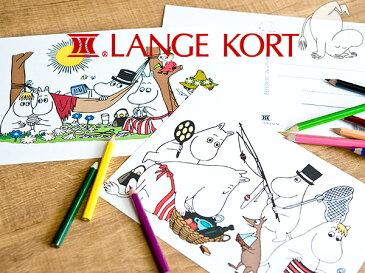 《メール便可能》 Lange Kort/ラングアート ムーミン ポストカード 《GIFTCARD》<L>( キッチンブランチ )