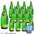 【送料無料直送】ペリエ/perrier 炭酸入りレモンフレーバーナチュラルミネラルウォーター 750mL(瓶)×12本
