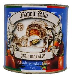 ナポリ・ミア ダイストマト(ティーポ・ルンゴ) (塩入り)2.5kg 【 ※ご注文後のキャンセル・返品・交換不可。 】