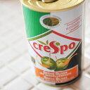 【当店おすすめ食材】crespo/クレスポ スタッフドオリー