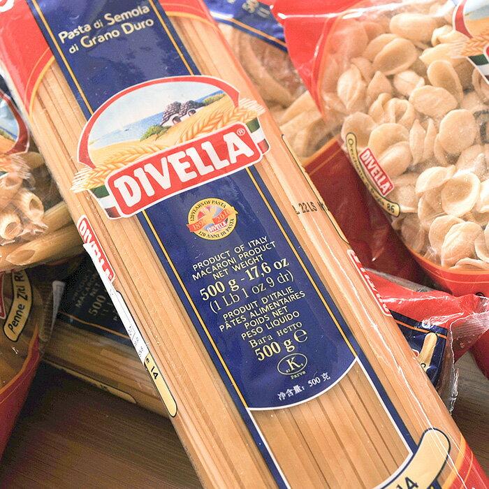 【当店おすすめ食材】DIVELLA/ディヴェッラ リングイーネ No.14 【ディベラ】 《food》<500g> 【 ※ご注文後のキャンセル・返品・交換不可。 】画像