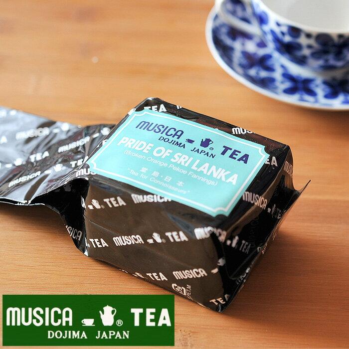 茶葉・ティーバッグ, 紅茶 MUSICA TEA PRIDE OF SRILANKA food250g ( )