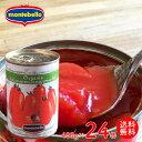 トマト缶 オーガニック 有機 ホールトマト モンテベッロ 400g×24個 Montebello【キャンセル・返品・交換...