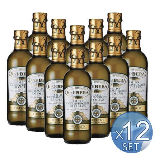 油, オリーブオイル BARBERA 500ml 12