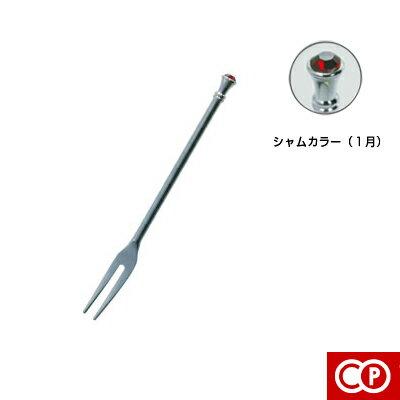 箸・カトラリー, その他 CP 1BG-015016( )