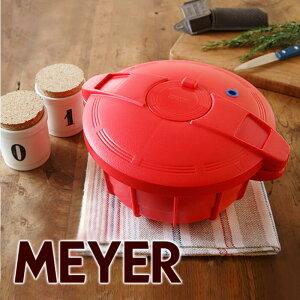 マイヤー 電子レンジ圧力鍋 イタリアンレッド MPC2.3IR《 MEYER なべ 》 ( キッチンブランチ )