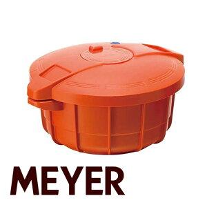 マイヤー 電子レンジ圧力鍋 パンプキンオレンジ MPC2.3PO 【 MEYER なべ 】