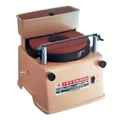 電動刃物水研機9820(9820)