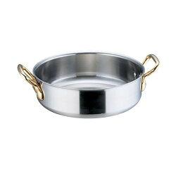 SAスーパーデンジ外輪鍋(蓋無)30cm<30cm>