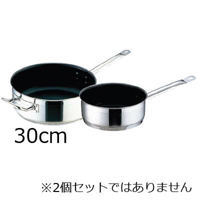 鍋, 片手鍋 TKG PRO 30cm( )