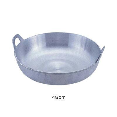 鍋, その他  48cm( )