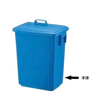 ゴミ箱 セキスイ ポリペール 角型 30型 本体 355×270×505mm [フタ別売り] ごみばこ ごみ箱