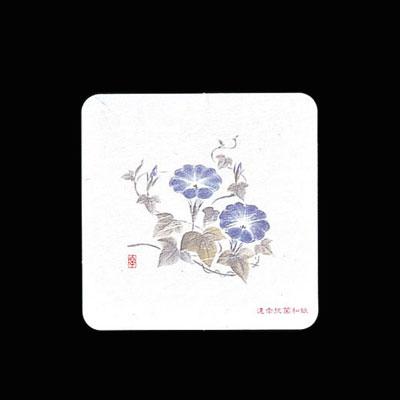 配膳用品・キッチンファブリック, コースター 50 WCO-K6 78 9595mm( )