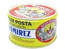 【税抜6,000円以上で送料無料】ラミレス ポルトのツナ缶【輸入食品】
